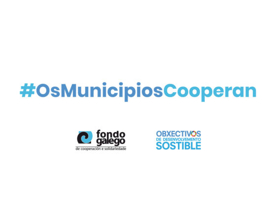 O Fondo Galego de Cooperación lanza a campaña #OsMunicipiosCooperan, á que calquera persoa ou entidade pode sumarse nas redes sociais.