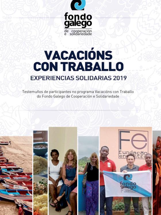 Caderno Vacacións con Traballo 2019