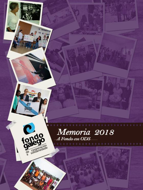 Memoria 2019: A Fondo cos ODS